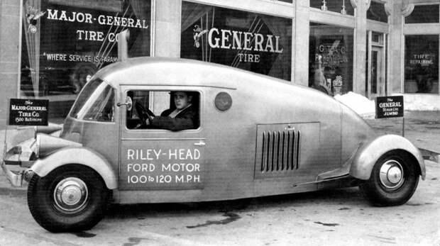 В 1933–1940 годах кузовная фирма Libby Body собрала 29 рекламных машин Riley-Ford авто, автодизайн, автомобили, дизайн, интересные автомобили, минивэн, ретро авто