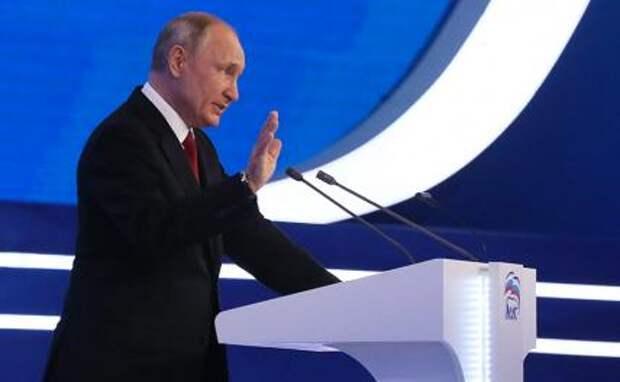 Два «двадцатых» съезда: Путин и Хрущев — в чем разница?