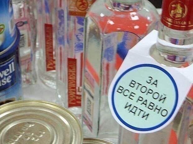 Реальные фотографии с российских вечеринок, на которых что-то пошло не так (28 фото)