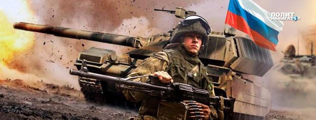 Генерал объяснил, почему сегодня Россия непобедима