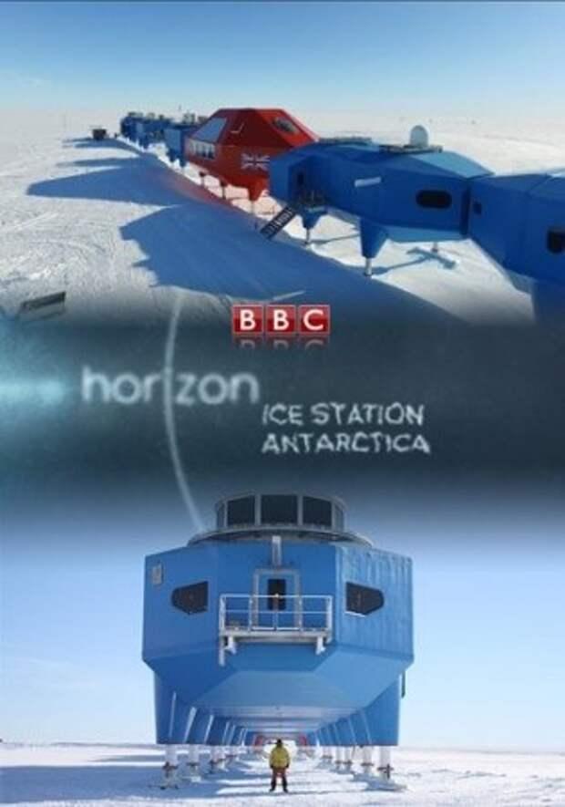 Антарктическая полярная станция / Ice Station Antarctica