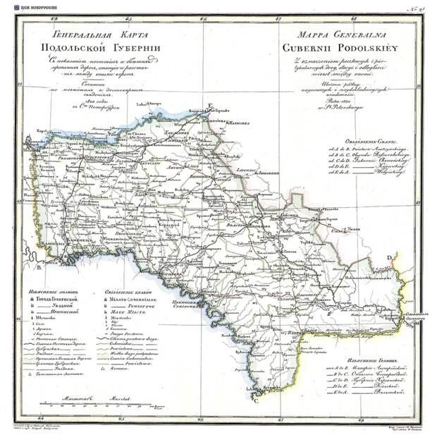 Историческая бомба: карты 1821 года открывают правду об Украине