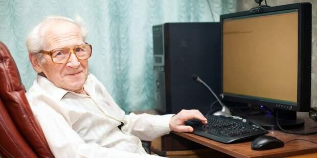 Жители Северного 1 апреля посмеются в режиме онлайн