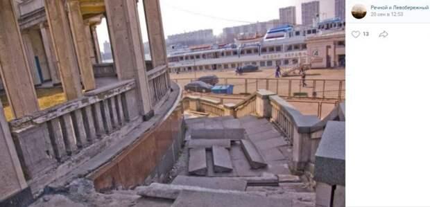 Фото дня: терраса Северного речного вокзала из прошлого