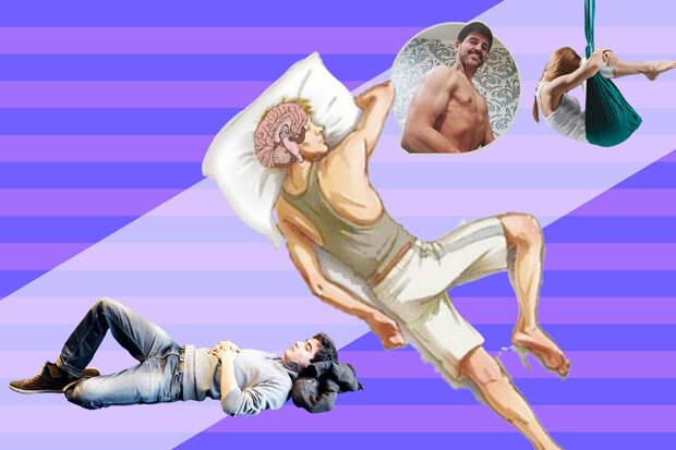 """""""Сон на спине хуже алкоголя"""" 1 поза для сна, которая поможет избавиться от болезней мозга и ясно мыслить даже в 60"""