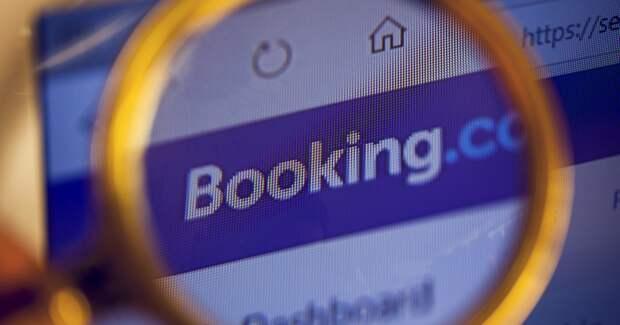 Booking.com получила второе предупреждение от ФАС России