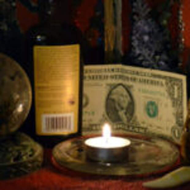 Заклинания на деньги