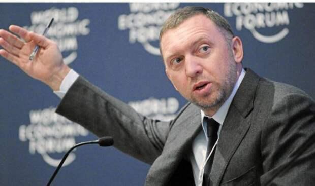США заподозрили Дерипаску в «продвижении интересов России» за рубежом