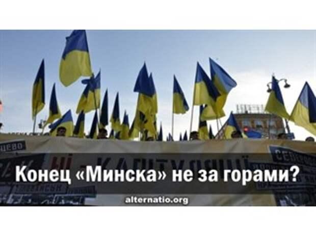 Конец «Минска» не за горами?