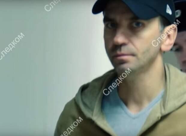 В квартире арестованного экс-министра Абызова нашли наркотики