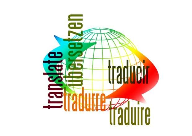 Выпускники МГПУ стали призёрами международного конкурса переводчиков