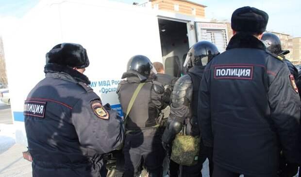 В городах Оренбуржья не согласовали митинги в поддержку Навального