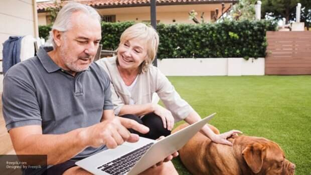 Москвичи назвали размер пенсии для достойной жизни в старости