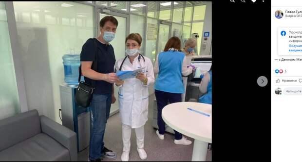 В павильоне здоровья в Лианозовском парке сделал прививку актёр Денис Матросов