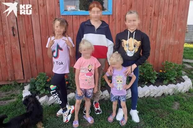 Односельчане жалеют детей. Фото: предоставлены Тамарой ЧУСОВСКОЙ.