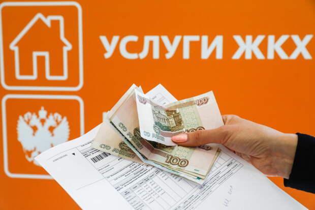 Генпрокуратура поручила проверить обоснованность тарифов на услуги ЖКХ