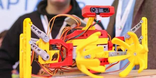 Начинающие робототехники Москвы примут участие в First Tech Challenge