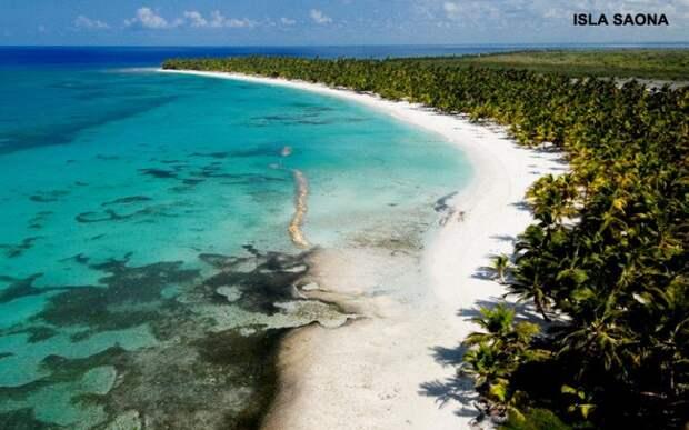 Доминиканская Республика — страна, которая сводит с ума!