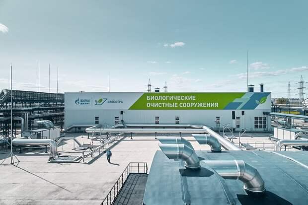 В Москве отметили Всемирный день водных ресурсов