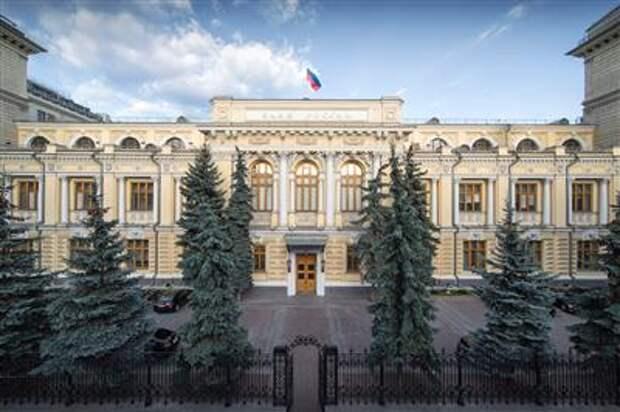 ЦБ РФ ожидает прибыль банков в 2021 году больше 1 трлн рублей