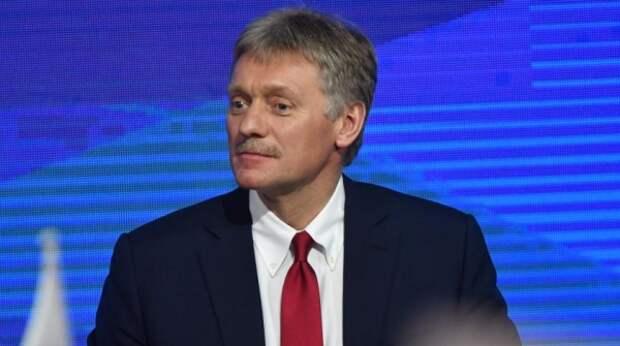 В Кремле отреагировали на заявление о повышении пенсионного возраста