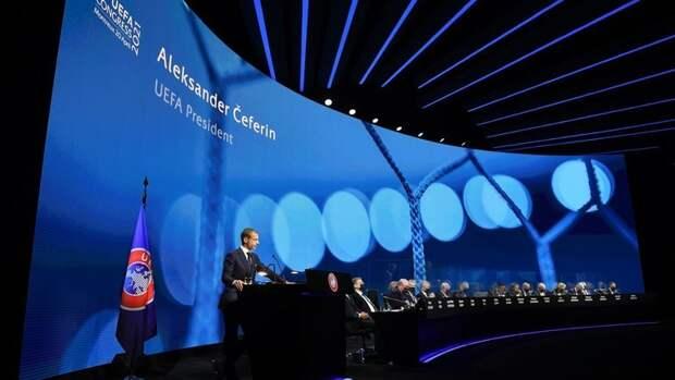 Президент УЕФА Чеферин— клубам Суперлиги: «Джентльмены, высовершили огромную ошибку, опомнитесь»