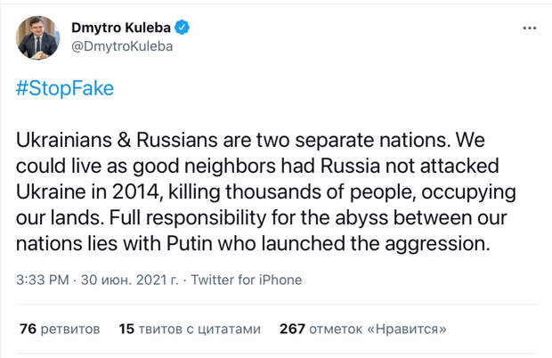 Ловим каждое слово, каждый намёк Путина!
