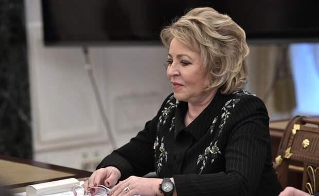 Матвиенко предложила измерять влияние действий властей на уровень счастья россиян