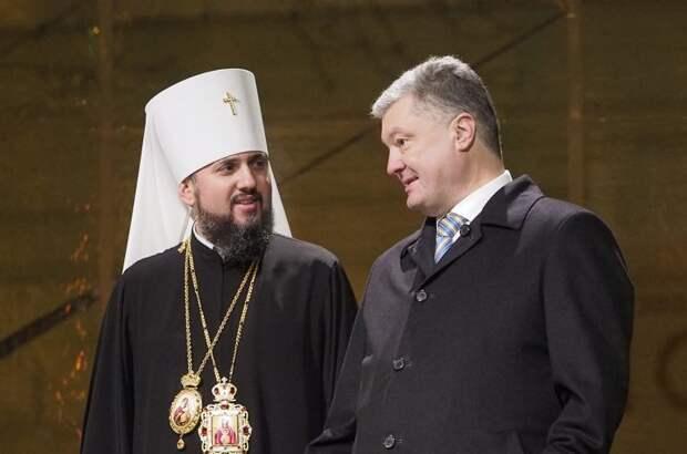 В Церкви Порошенко нашли виноватого в том, что их не признал никто в православном мире