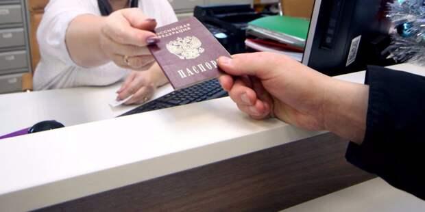 Мошенница оформила кредит на айфон по поддельному паспорту