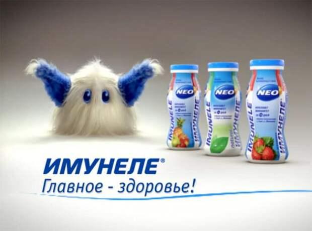 Рекламный допинг, или Ловушка для лохов