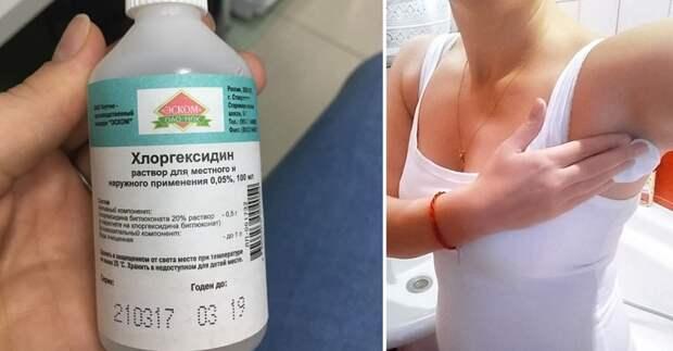косметика из аптеки для лица