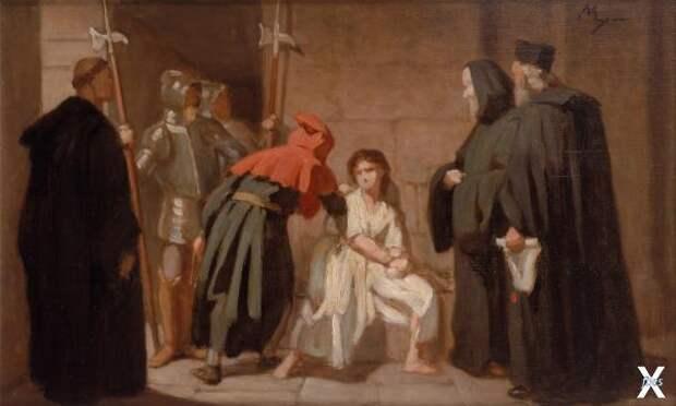 Инквизиция. Картина Эдуара Муаза. Пос...
