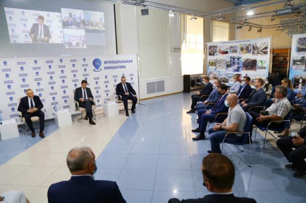 Взаимодействие Депутатов Госдумы с представителями районов и муниципалитетов области обсудили на онлайн-форуме  «Муниципальная инициатива»