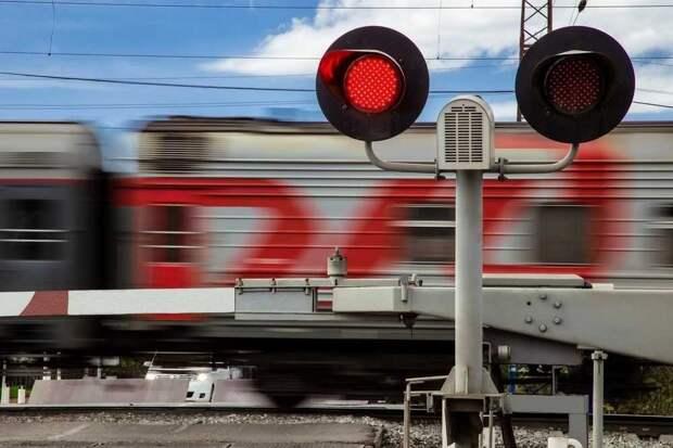 Школьники Красноярского края станут конструкторами безопасной железной дороги в рамках образовательного проекта КрасЖД