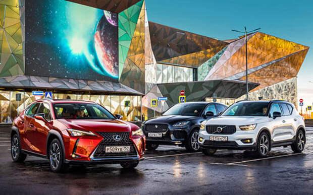 Большой тест маленьких, но дорогих кроссоверов: Volvo, Lexus, Jaguar