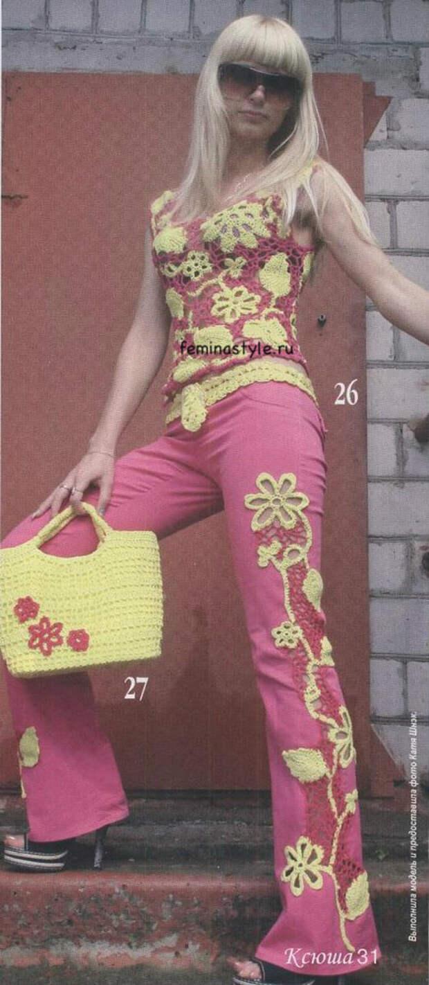 Топ, аппликация на брюки и сумка