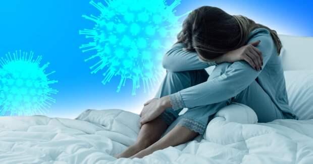 Ученые рассказали, как коронавирус влияет на психику