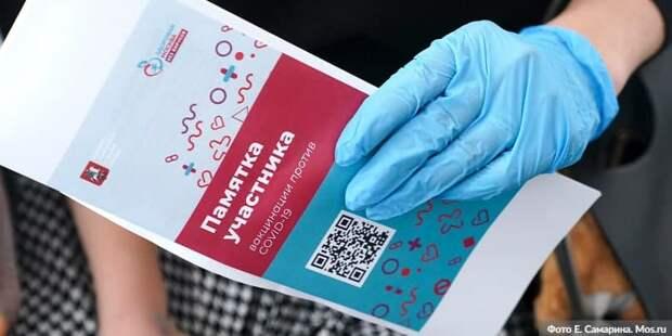 Сергунина: Благотворительный сервис на mos.ru отметили премией Big Innovation Awards. Фото: Е. Самарин mos.ru