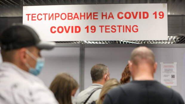 Россиян обязали сдавать два ПЦР-теста после возвращения из-за рубежа