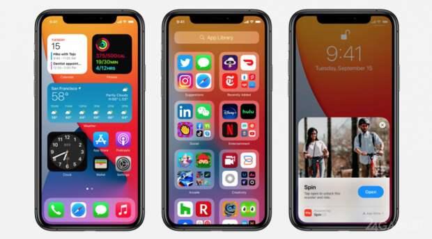 Когда выйдут iOS 14, watchOS 7 и tvOS 14