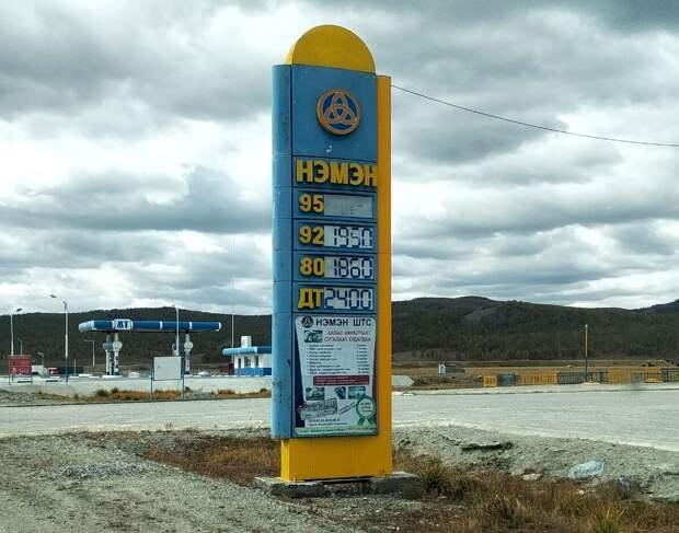 Как мы в Монголию поехали. Часть 2.