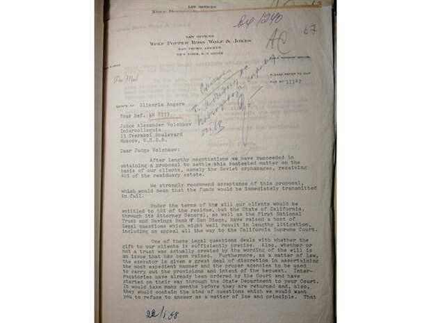 Как СССР отвоевал у Калифорнии наследство Гагарина от американской бабушки