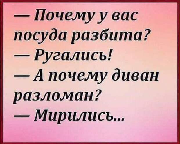 — Ты знаешь, Васька-то на pаботу устpоился!...