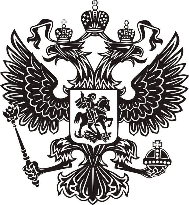 S.P.Q.R. и/et СССР