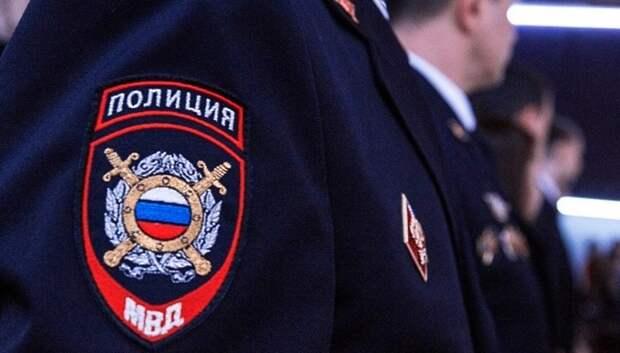 Жительницу Подольска задержали за кражу цепочки с крестиком