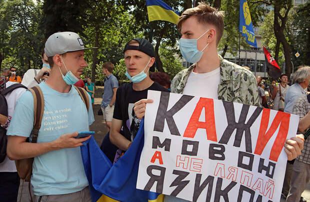РФ обратилась в Европейский суд по правам человека с жалобой на Украину