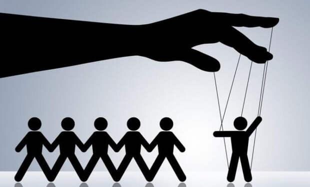 Управление людьми на расстоянии уже реальность. Хотите попробовать?