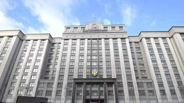 В Госдуму внесён законопроект о наказании чиновников за хамство