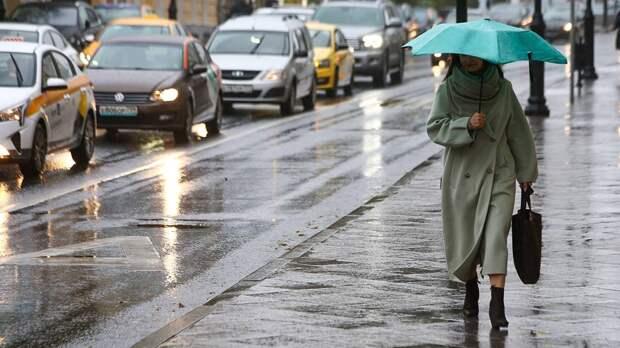 «Малоподвижный циклон»: синоптики рассказали о погоде в Москве 22 сентября